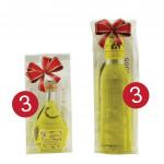 Gocce Imperiali Tintura Imperiale Offerta Confezioni regalo bottiglie piccole
